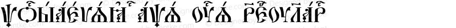 Pochaevsk Caps Ucs Regular Version 2.1; 2003