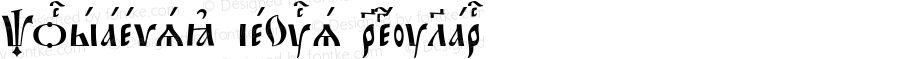 Pochaevsk ieUcs Regular Version 2.1; 2003