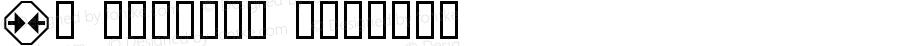 MS Outlook Regular Version 1.17