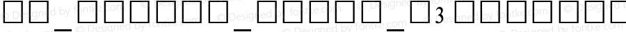 AA_NAGARI_SHREE_L3 Regular Version 1.00