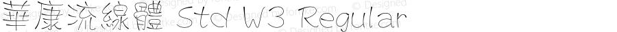 華康流線體 Std W3 Regular Version 1.03