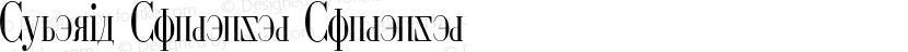 Cyberia Condensed Condensed Preview Image