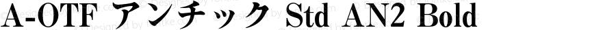 A-OTF アンチック Std AN2 Bold OTF 1.005;PS 1.001;Core 1.0.33;makeotf.lib1.4.1585