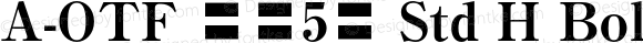 A-OTF 秀英5号 Std H Bold OTF 1.001;PS 1;Core 1.0.33;makeotf.lib1.4.1585