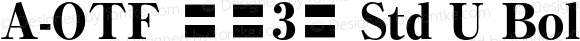 A-OTF 秀英3号 Std U Bold OTF 1.001;PS 1;Core 1.0.33;makeotf.lib1.4.1585