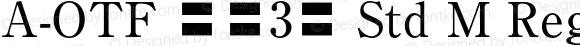 A-OTF 秀英3号 Std M Regular OTF 1.001;PS 1;Core 1.0.33;makeotf.lib1.4.1585