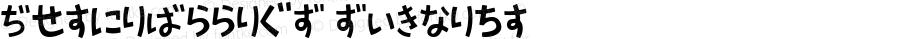 AprilFoolHR Regular Macromedia Fontographer 4.1J 4/15/04