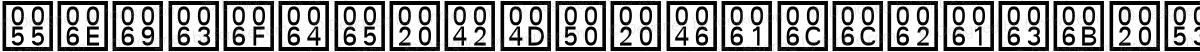 Unicode BMP Fallback SIL Regular