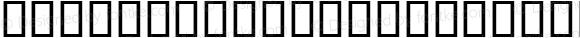 Ipa-samm Uclphon1 SILManuscript Italic