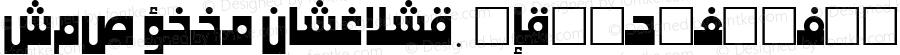 ALW Cool Khaybar. !rþÿpÇ%õ•(Ÿh 1.0 Sat Mar 26 22:46:02 2005