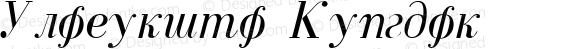 Ekaterina Regular Macromedia Fontographer 4.1 26/04/2005
