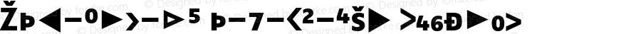 Zwo-Alt-LF w-7-SC-Exp Regular 4.313