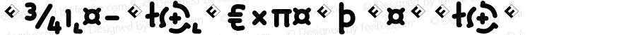 Roice-BlackExpert Regular 004.460
