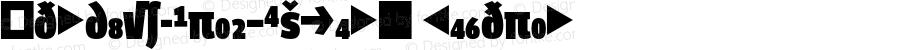 Turmino-BlackExpert Regular 004.460