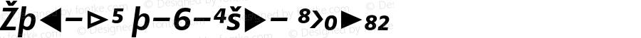 Zwo-LF w-6-Exp- Italic 4.313