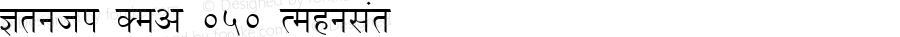 Kruti Dev 050 Regular 1.0 Mon Mar 31 10:35:51 1997