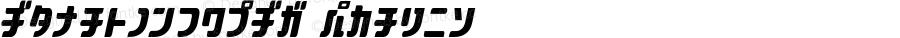 Aquasky20KAT-Italic
