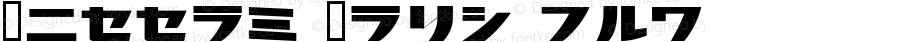Nippon  Bold 2.0