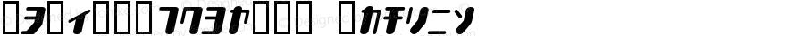 TYPEOUT2097KAT Italic