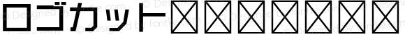 ロゴカット Std M Regular OTF 1.007;PS 5.003;Core 1.0.30;makeotf.lib1.4.1030