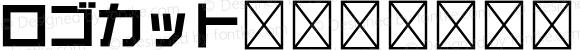 ロゴカット Std B Bold OTF 1.007;PS 5.003;Core 1.0.30;makeotf.lib1.4.1030