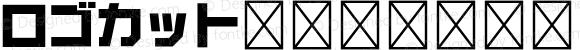 ロゴカット Std U Bold OTF 1.007;PS 5.003;Core 1.0.30;makeotf.lib1.4.1030