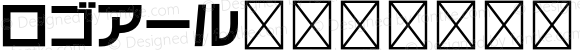 ロゴアール Std B Bold OTF 1.005;PS 5;Core 1.0.30;makeotf.lib1.4.0