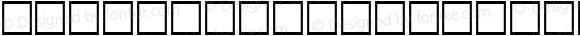 Simplified Arabic Backslanted Italic