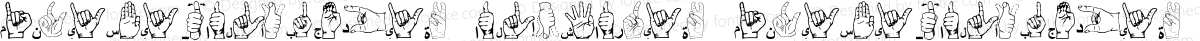 منيسي-الأبجدية الإشارية منيسي-الأبجدية الإشارية