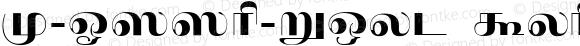 M-Ossai-Bold Plain