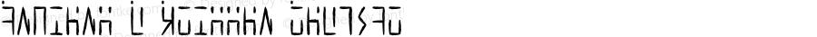 Ancient G Written Regular Version 1.00 October 2, 2008, initial release