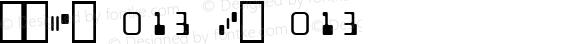 MICR 013 BT 013 Version 1.01 emb4-OT