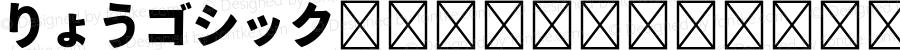 りょうゴシック Std UH Bold Version 1.002;PS 1.001;Core 1.0.38;makeotf.lib1.6.6565