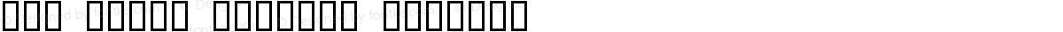 Vai Slant Unicode Regular