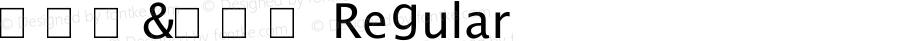 东巴文&哥巴文 Regular v6.0