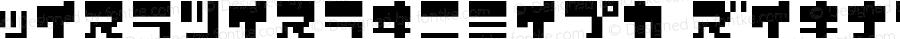 ZerozeroNineKt Regular Macromedia Fontographer 4.1J 08.7.3