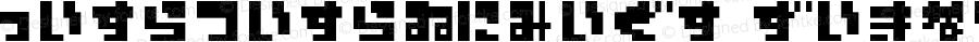 ZerozeroNineHr Regular Macromedia Fontographer 4.1J 08.7.3