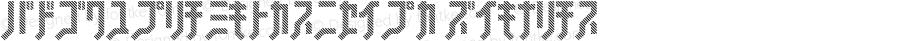 FSB08KlangstripeKt Regular Fontographer 4.7 07.11.10 FG4J0000001007