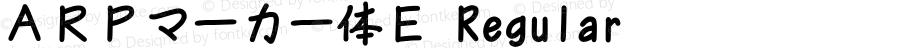 ARPマーカー体E Regular Version 2.11