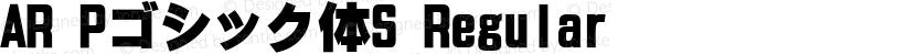 AR Pゴシック体S Regular Preview Image