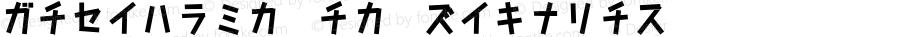TapefontKat Regular Macromedia Fontographer 4.1J 06.3.22