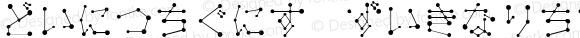 SeizaHir Regular Macromedia Fontographer 4.1J 06.3.22