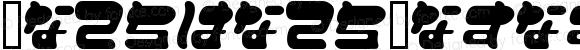FuwafuwaFururuHW Regular Macromedia Fontographer 4.1J 5/16/02