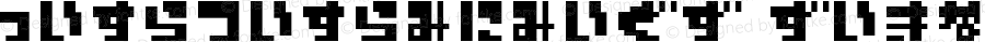 ZerozeronineHR Regular Macromedia Fontographer 4.1J 04.12.29