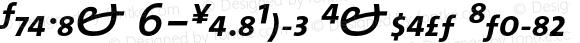 TheMix 6-SemiBold Expert Italic Version 1.0   Luc{as} de Groot 1994   www.lucasfonts.com   Homemade OpenType version