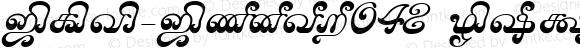 TAM-Tamil048 Normal 1.0 Sat Sep 17 17:09:42 2005