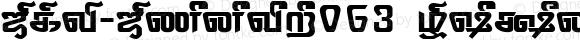 TAM-Tamil063 Normal 1.0 Sat Sep 17 17:31:41 2005