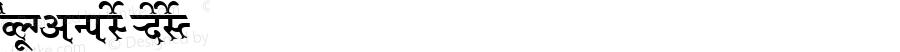 AkrutiDevHema Normal 1.0 Sun Apr 11 17:04:26 1999