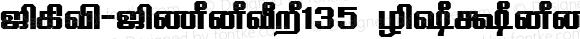 TAM-Tamil135 Normal 1.0 Sat Sep 17 18:23:13 2005