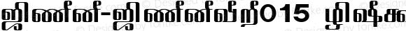Tam-Tamil015 Normal 1.0 Sat Sep 17 16:47:23 2005